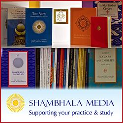 Shambhala_Media_(books)